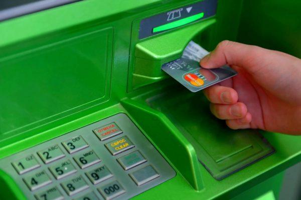 карта сбербанка банкомат
