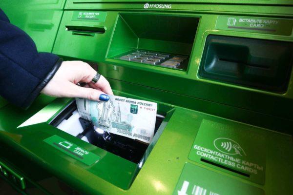 какой процент при снятии наличных с кредитной карты сбербанка