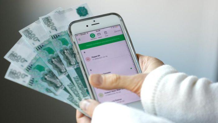 Как вернуть деньги, переведенные в системе Сбербанк Онлайн