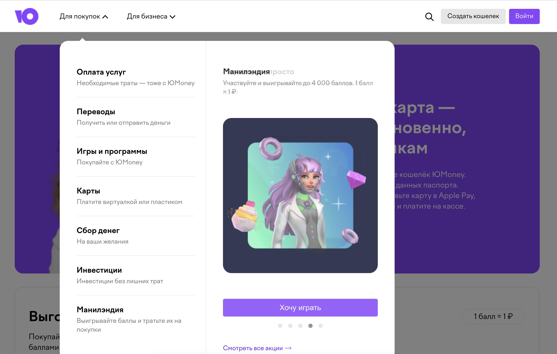 Как вывести деньги с Яндекс.Деньги на карту Сбербанка
