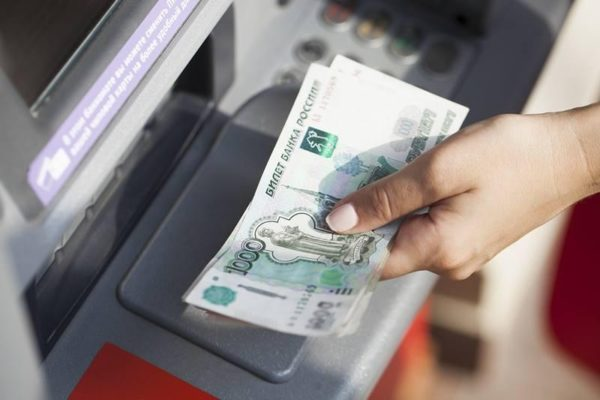 как перевести на карту сбербанка через банкомат