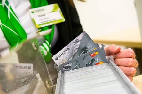 как заказать карту сбербанка через интернет бесплатно